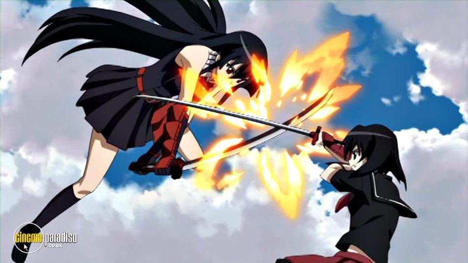 Akame Ga Kill!: Part 2 online DVD rental