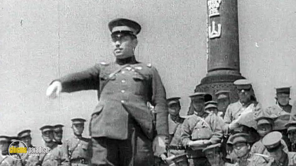 Battlefield: Manchuria: The Forgotten Victory online DVD rental