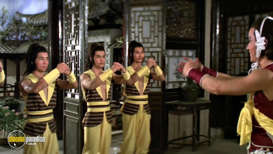 House of Traps (aka Chong xiao lou) online DVD rental