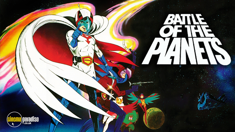 Battle of the Planets online DVD rental