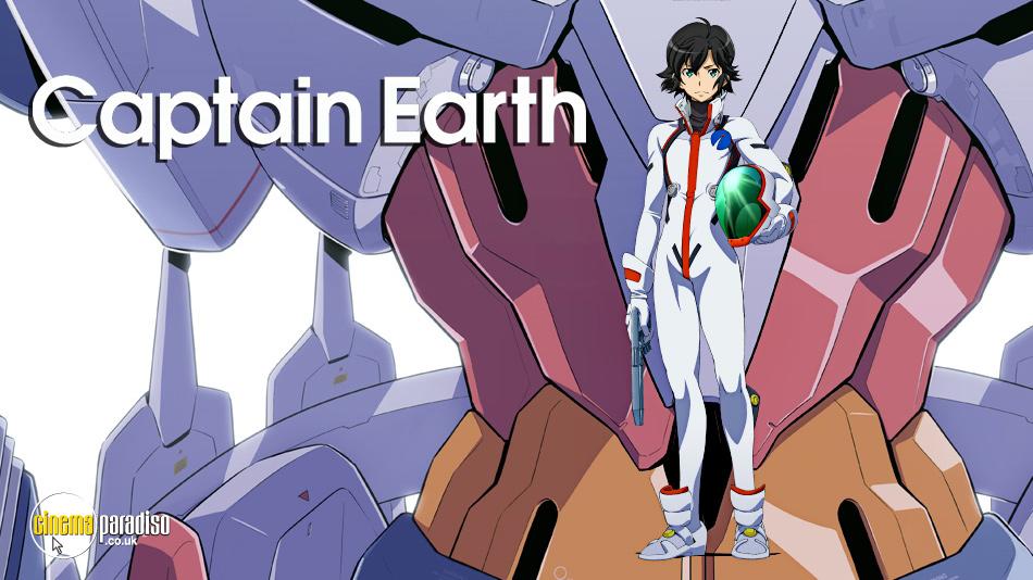 Captain Earth online DVD rental
