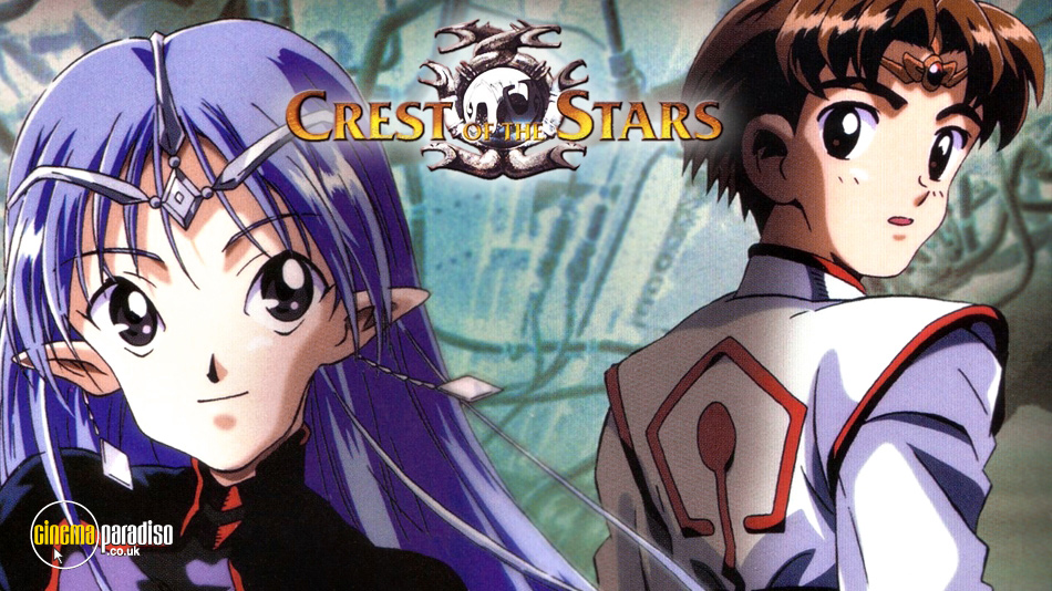 Crest of the Stars online DVD rental