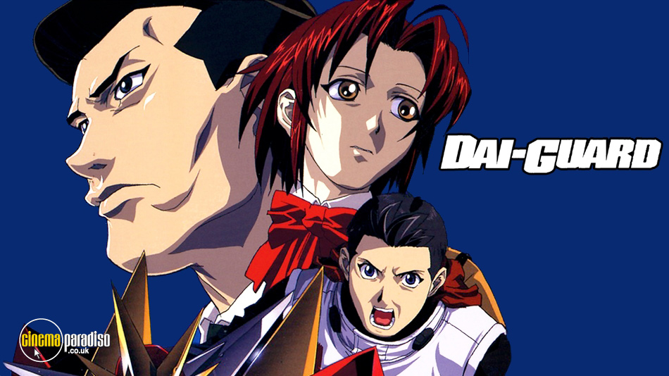 Dai-Guard online DVD rental