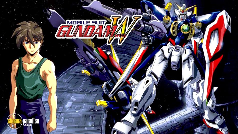 Gundam Wing online DVD rental