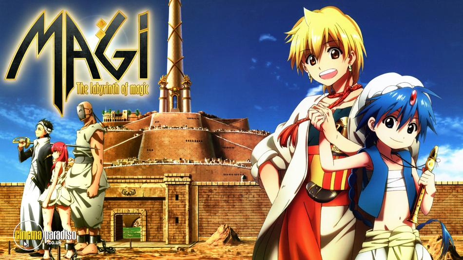 Magi: The Labyrinth of Magic online DVD rental