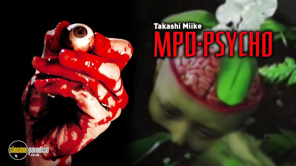 MPD-Psycho online DVD rental