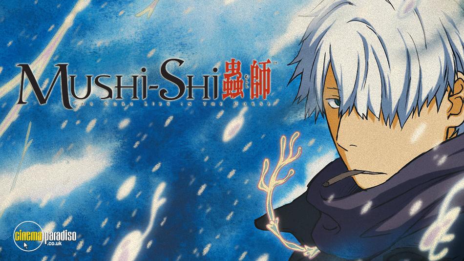 Mushi-Shi online DVD rental