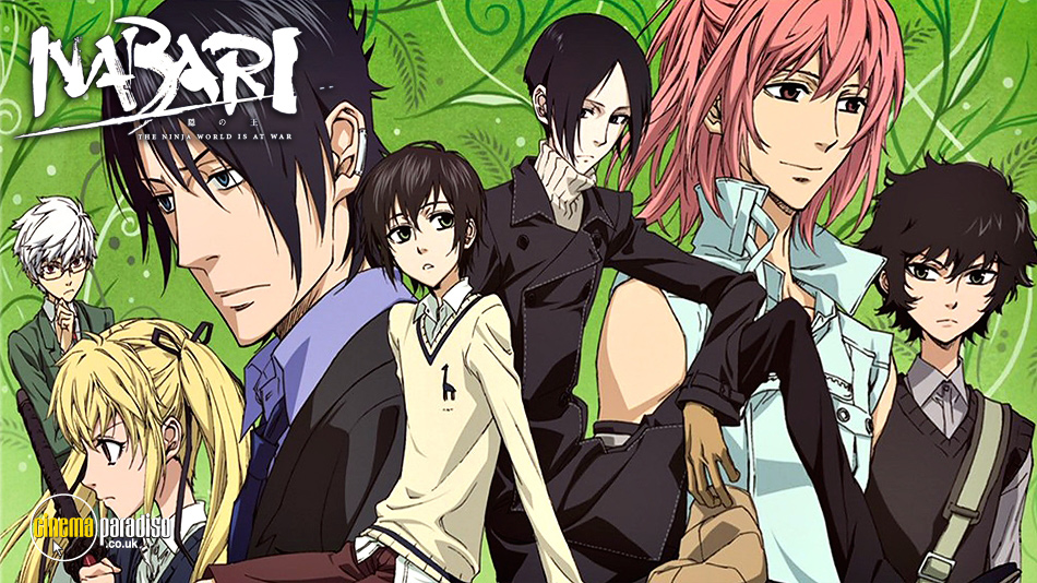 Nabari No Ou online DVD rental