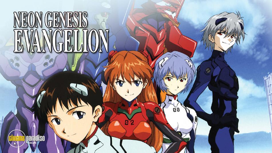 Neon Genesis Evangelion (aka Shin Seiki Evangerion) online DVD rental