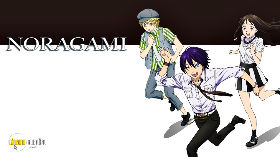 Noragami (aka Noragami Aragoto) online DVD rental