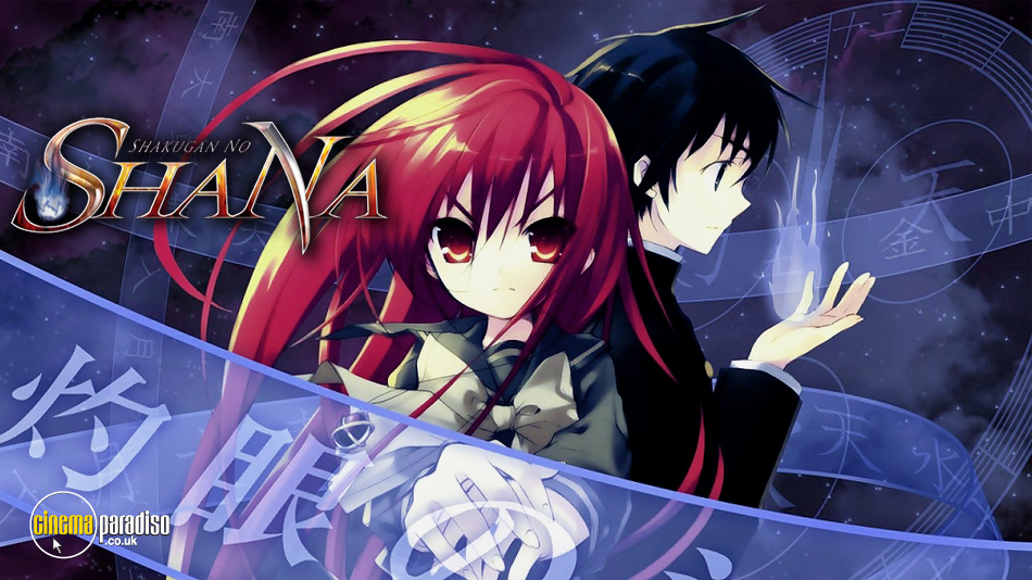 Shakugan No Shana online DVD rental