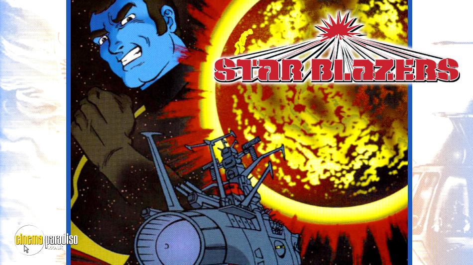 Star Blazers online DVD rental