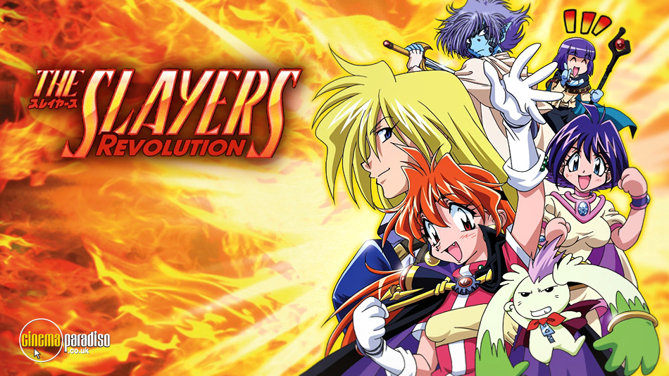 The Slayers Revolution online DVD rental