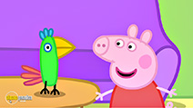 A still #4 from Peppa Pig: Around the World (2016)