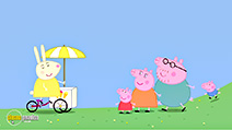 A still #3 from Peppa Pig: Around the World (2016)