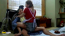 A still #23 from Japanese Wife Next Door (2004)