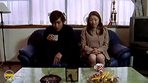 A still #18 from Japanese Wife Next Door (2004)