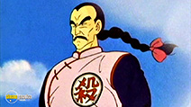 A still #3 from Dragon Ball: Series 3 (1987)