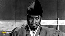 A still #9 from Throne of Blood (1957)