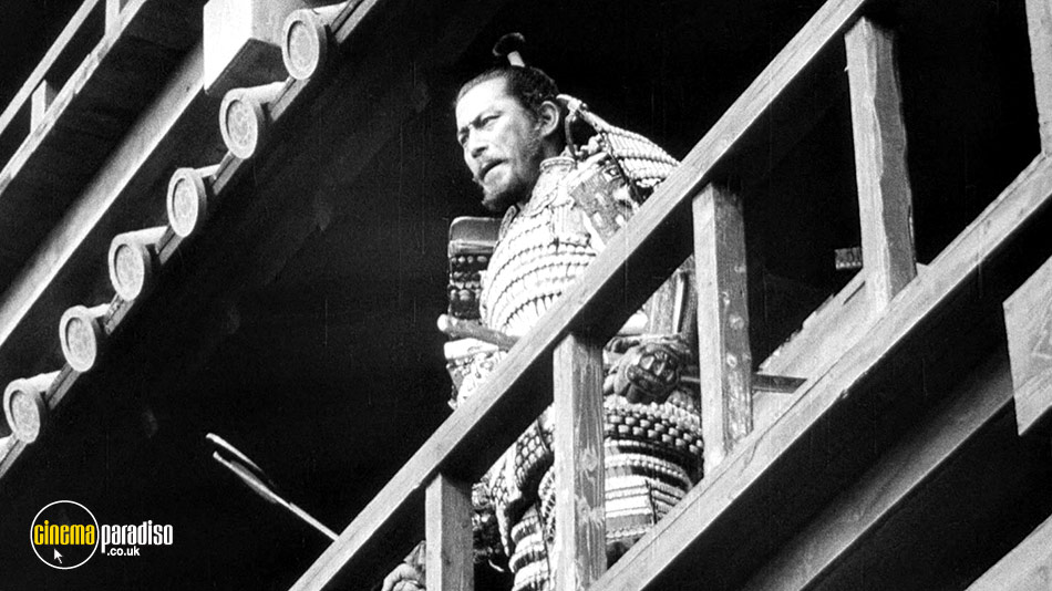 Throne of Blood (aka Kumonosu-Jô) online DVD rental