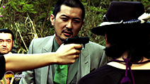 A still #4 from Yakuza Weapon (2011)