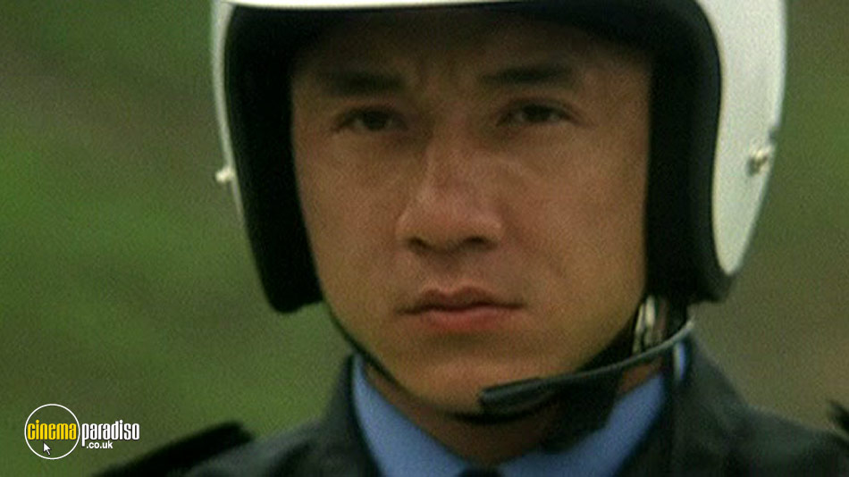 Police Story (aka Ging chat goo si) online DVD rental