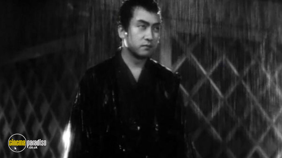 The Complete (Existing) Films of Sadao Yamanaka online DVD rental