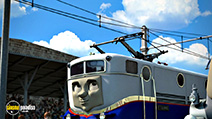 A still #2 from Thomas the Tank Engine and Friends: The Great Race (2016)
