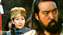 A still #3 from The Water Margin: Vol.11 (1976)