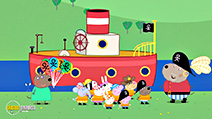 A still #6 from Peppa Pig: The Queen Royal Compilation (2012)