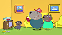 A still #7 from Peppa Pig: The Queen Royal Compilation (2012)