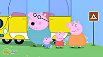 A still #57 from Peppa Pig: Princess Peppa and Sir George the Brave (2007)