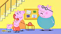 A still #55 from Peppa Pig: The Fire Engine and Other Stories (2010)