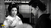 A still #6 from A Geisha (1953)