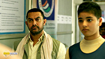 A still #1 from Dangal (2016)