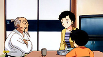 A still #76 from Inu Yasha: Series 1: Part 1 (2001)