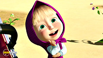 A still #41 from Masha and the Bear: Kidding Around (2013)
