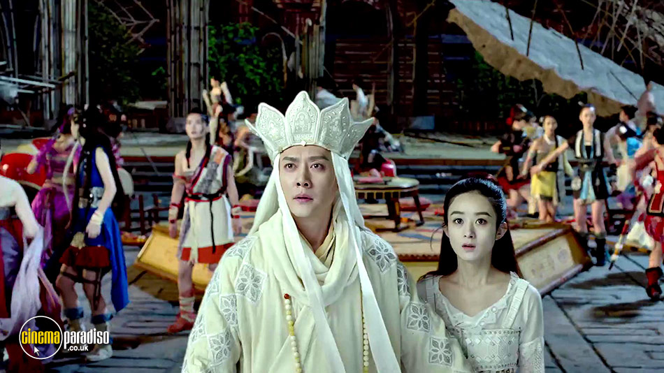 The Monkey King 3 (aka The Monkey King 3: Kingdom of Women) online DVD rental