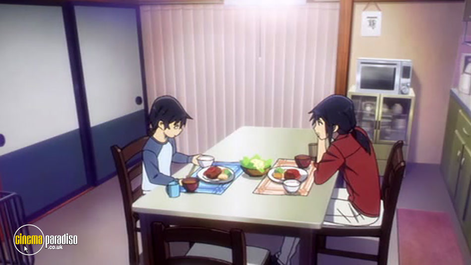 Erased: Part 1 (aka Boku dake ga Inai Machi) online DVD rental