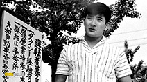 A still #7 from The Boy Who Came Back (1958)
