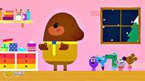A still #19 from Hey Duggee: The Tinsel Badge and Other Stories (2014)