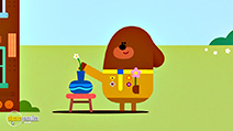 A still #16 from Hey Duggee: The Tinsel Badge and Other Stories (2014)