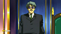 Still #4 from Yu Gi Oh!: Vol.12: Match of the Millennium