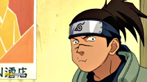 Still #4 from Naruto Unleashed: Series 1