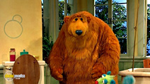Still #5 from Bear in Big Blue House: Potty Time