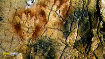Still #7 from Lascaux