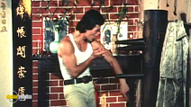 Still #2 from Bruce Lee: The Man, the Myth