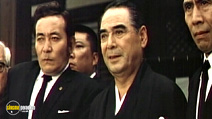 Still #4 from Japan Organised Crime Boss