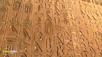 Still #6 from Egypt Underworld: Pathways to Eternity