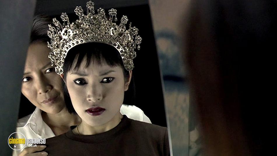 The Victim (aka Phii Khon Pen) online DVD rental